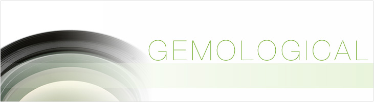 Gemological